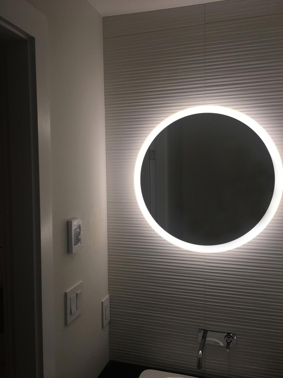 new-mirror